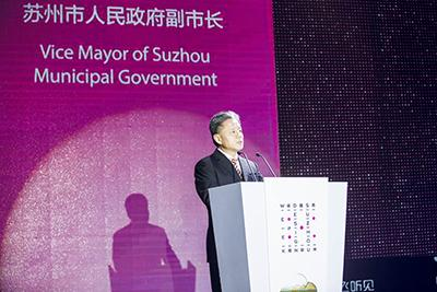 10. Mr. Yang Zhiping Vice Mayor of Suzhou Municipal Governement